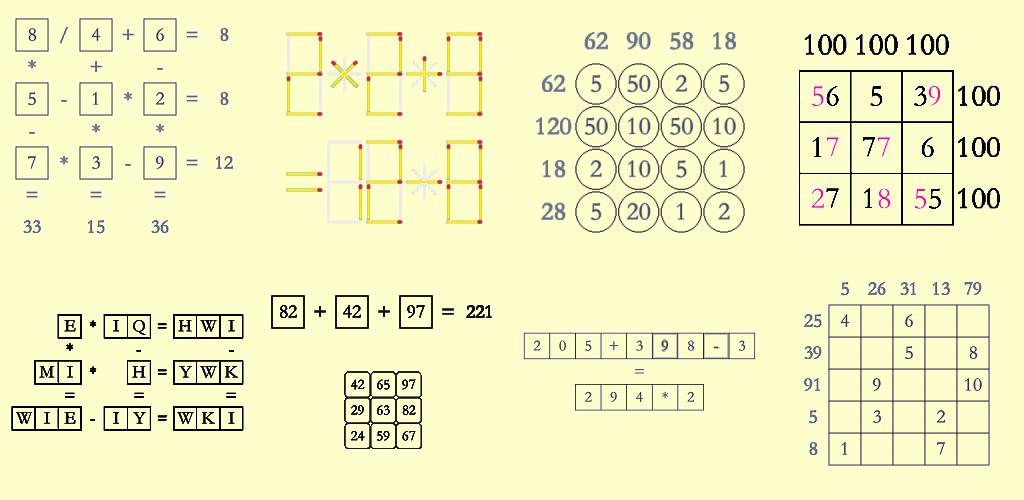 数字矩阵 - 计算与逻辑推理能力训练